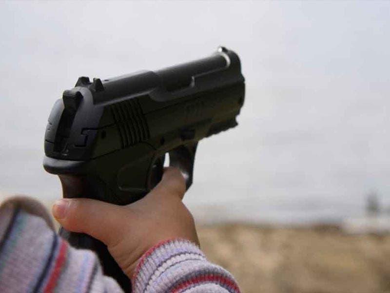 Armas de Fuego en escuela