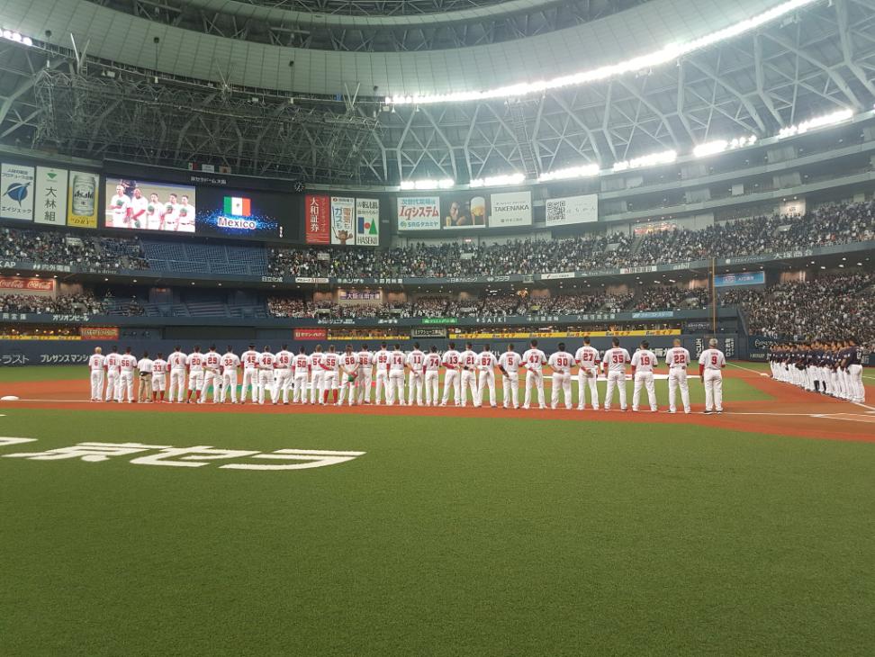 Novena de México derrota a Japón en ENEOS Samurai Japan Series 2019