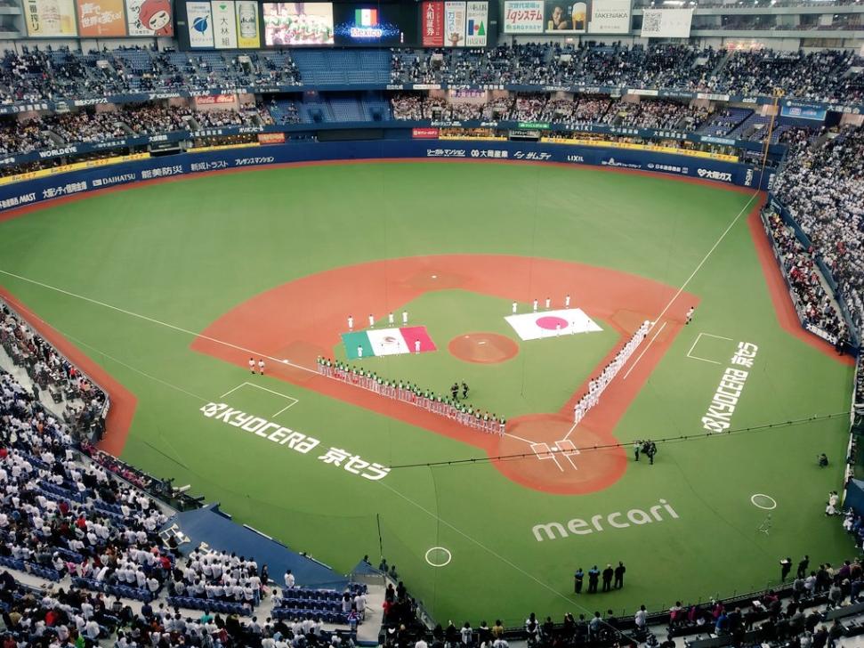 Japón derrota a la Novena de México en segundo partido de ENEOS Samurai Japan Series