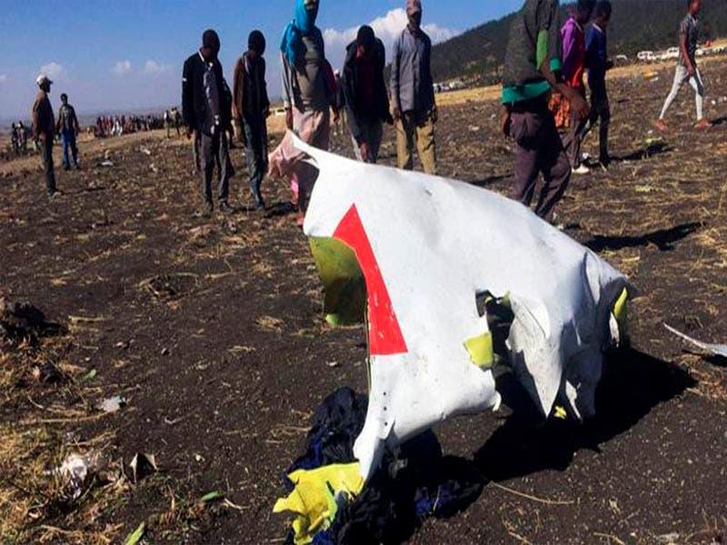 La mexicana que murió en el accidente aéreo de Etiopía