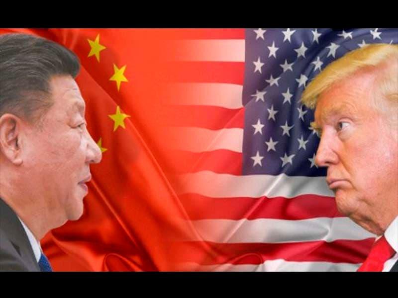 Entran en vigor aranceles chinos sobre productos estadounidenses