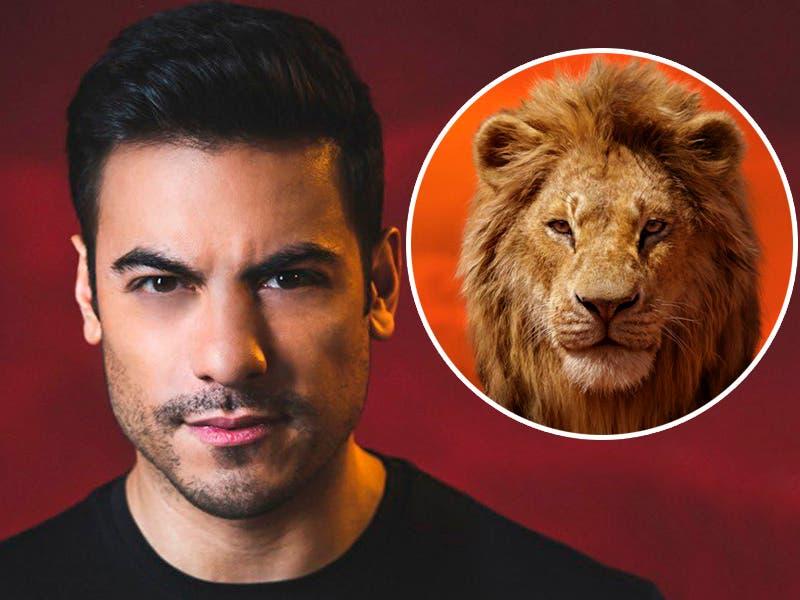 Carlos Rivera será Simba en 'El Rey León' de Disney