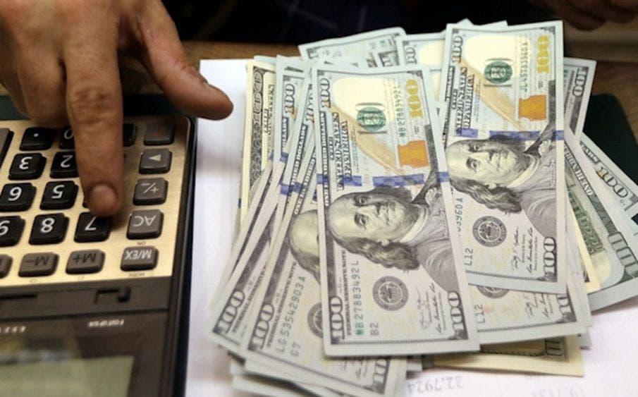 Precio del dólar para hoy 23 de noviembre del 2020