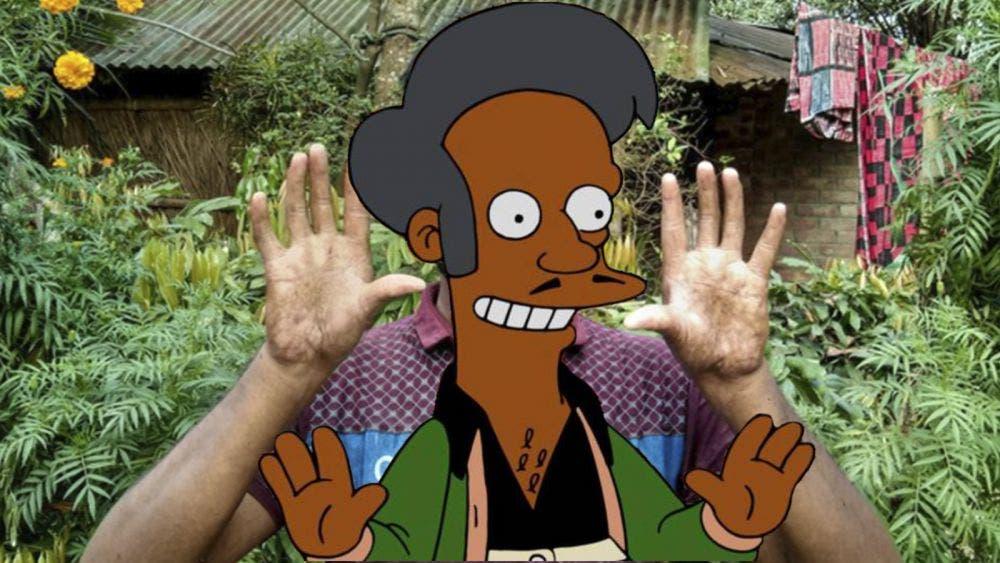 Apu existe!, pero no tiene huellas digitales