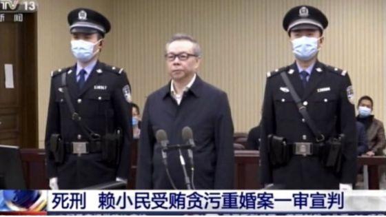 Ejecuta gobierno chino a funcionario por corrupción