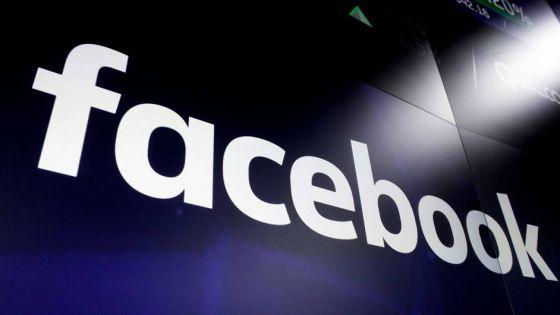 Facebook sufre cambios introducen feed para ver tendencias