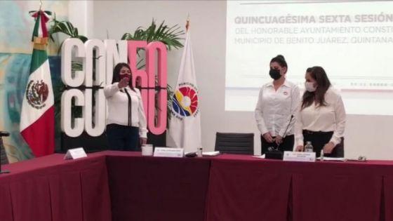 Andrea González Loría asume quinta regiduría en Benito Juárez.