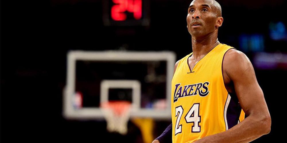 A un año de su muerte, así quedó la herencia de Kobe Bryant ¡increíble!