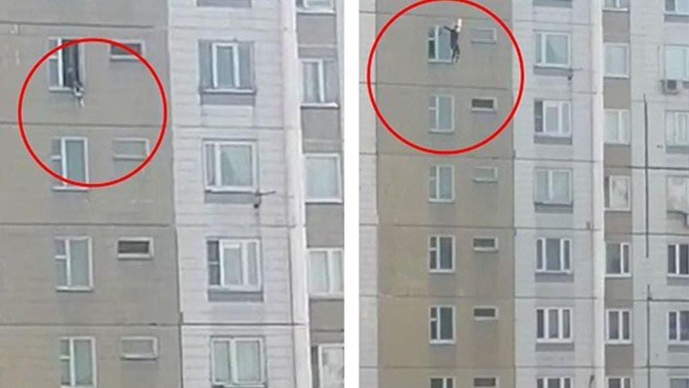 Cae desde el piso 16 de un edificio y sobrevive