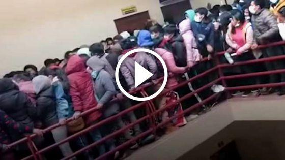 Video: Se rompe baranda en una universidad de Bolivia y caen estudiantes de un cuarto piso; muerenVideo: Se rompe baranda en una universidad de Bolivia y caen estudiantes de un cuarto piso; mueren