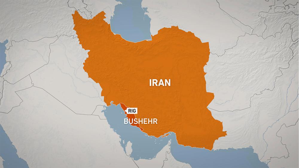 Terremoto de magnitud 5.9 sacude el sur de Irán; en Bushehr se encuentra una planta de energía nuclear, pero no hay daños significativos.