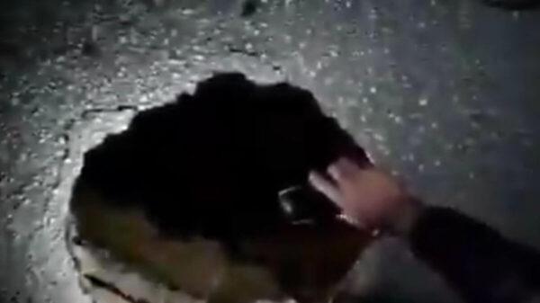 ¿Otro socavón? Habitantes de Chiapas denuncia un agujero