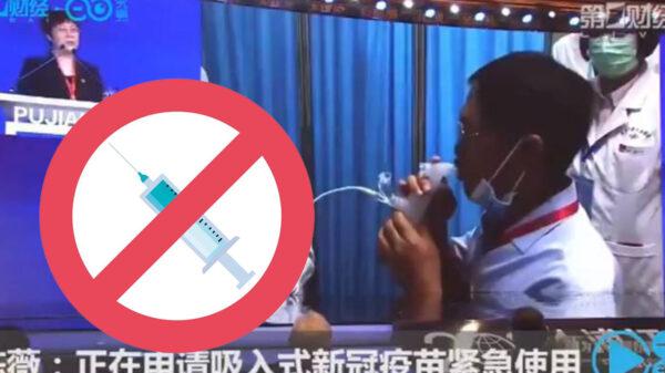 Aprueban primera vacuna inhalable contra covid-19