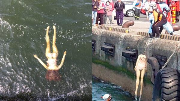 El reporte del cuerpo de una mujer flotando en el mar, generó la movilización de los servicios de rescate de Japón y se llevaron una sorpresa