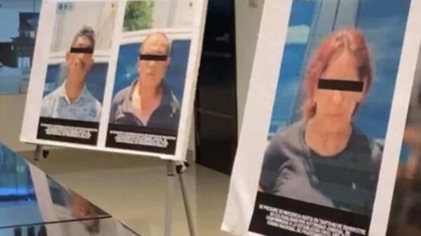 Asesinos de Policía en Yucatán son presentados en fotos por la SSP