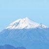 Ratifica el Inegi que el Pico de Orizaba pertenece a Veracruz y Puebla