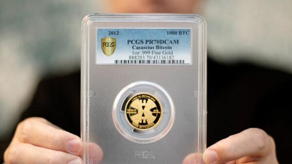 Conoce la moneda física mas cara del mundo, vale 54 MDD